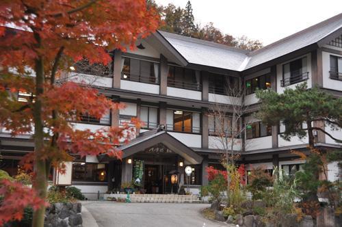 Kiyotsukan