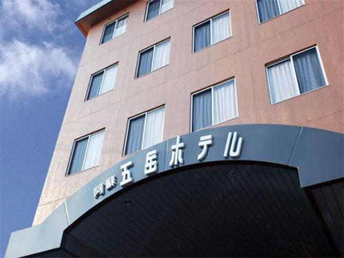 Gogaku Hotel