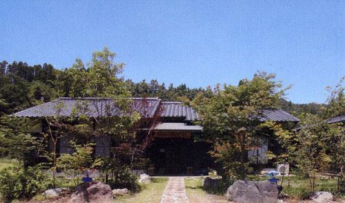 Resort Oguni
