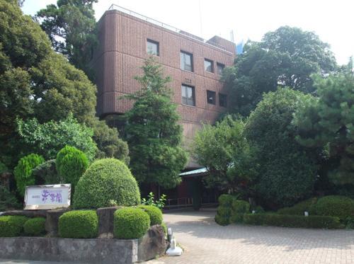 Shiunkaku