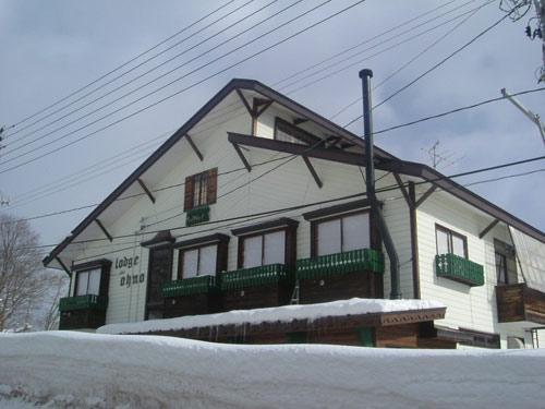 Lodge Ono