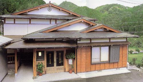 Kawai Inn