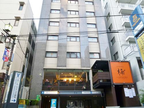 Hotel Twins Chofu