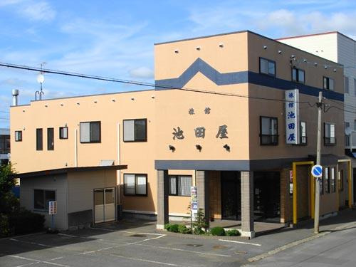 Ryokan Ikedaya