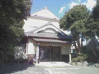 Ryokan Mikasayama