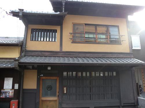 Guesthouse Kingyoya
