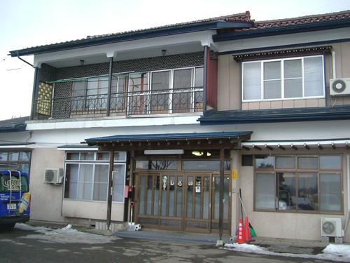 Minshuku Shirakaba