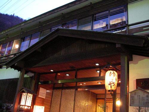 Yusaya Ryokan