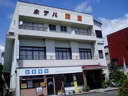 Hotel Nangoku