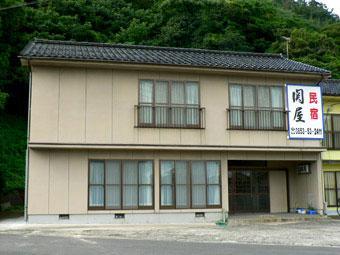 Minshuku Sekiya