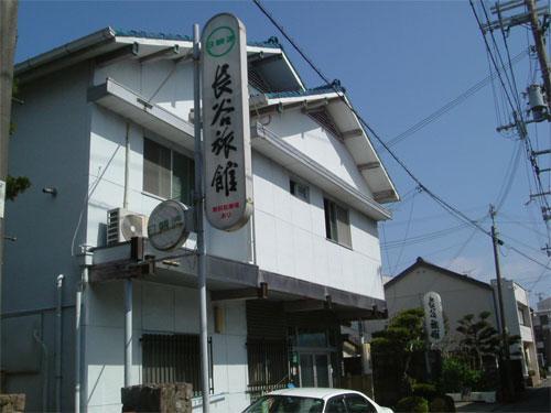 Hase Ryokan