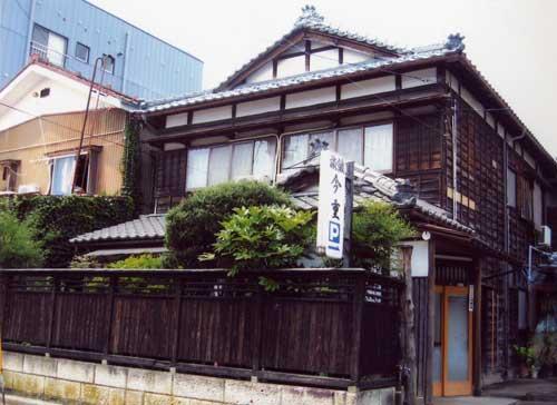 Imaju Ryokan