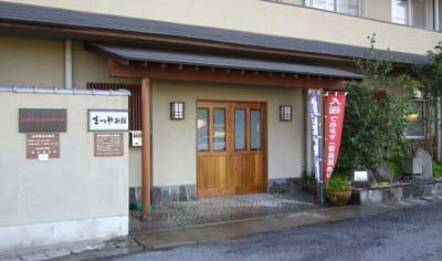 Matsuya Bekkan