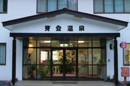 Meto Onsen Hotel