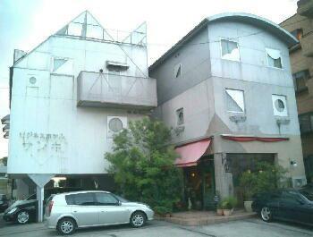 Business Hotel Sanki