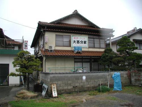 Minshuku Onishibunke