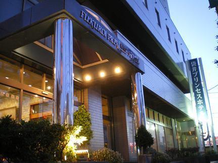 Fukuroi Princess Hotel