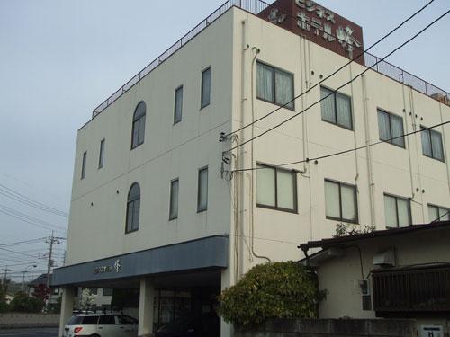 Business Hotel Mine