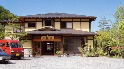 Ryokan Kangaku