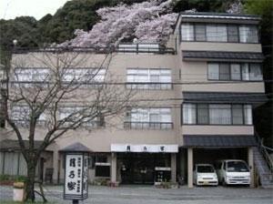 Tsukinoya Sansou