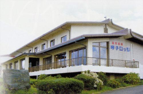 Kokuminshukusha Yobuko Lodge