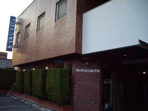 Tajimi Sun Hotel
