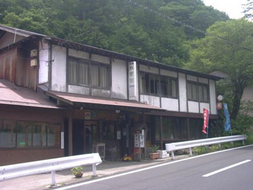 Koyokan