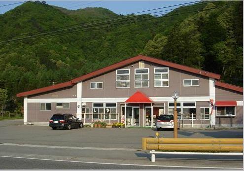 Goryu Drive Station