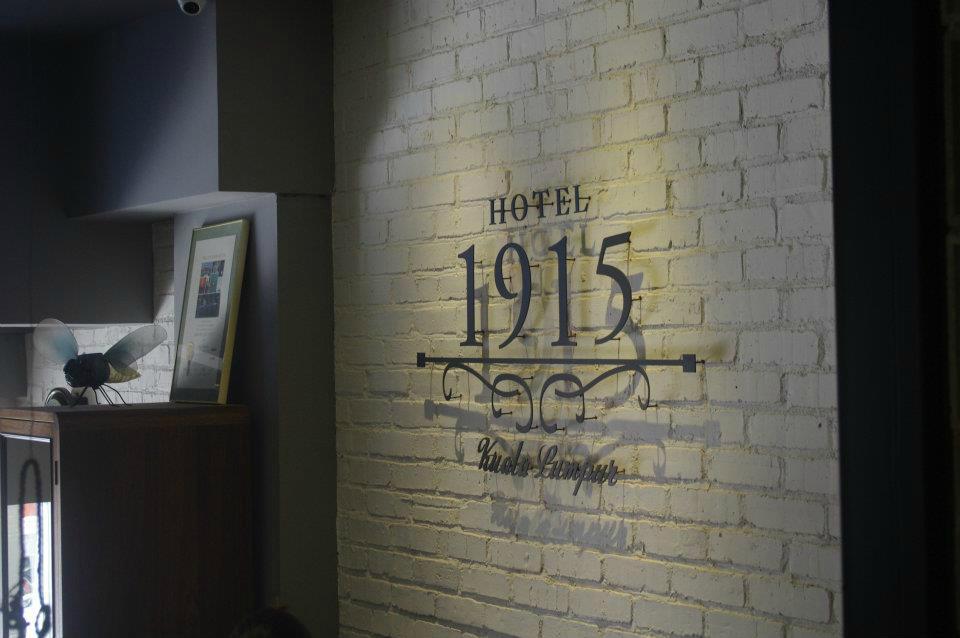 호텔 1915