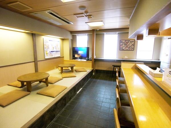 Osaka Hana Hostel -大阪花宿-