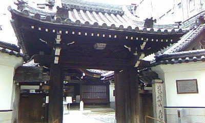 Mittera Temple