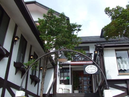 Ma maison Saiko