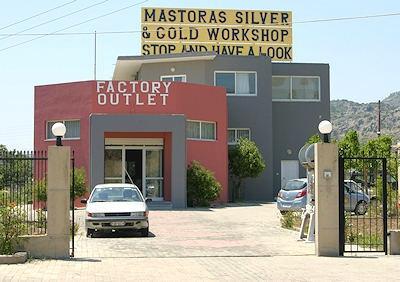 Mastoras Silver