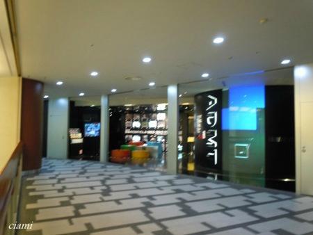 东京广告博物馆