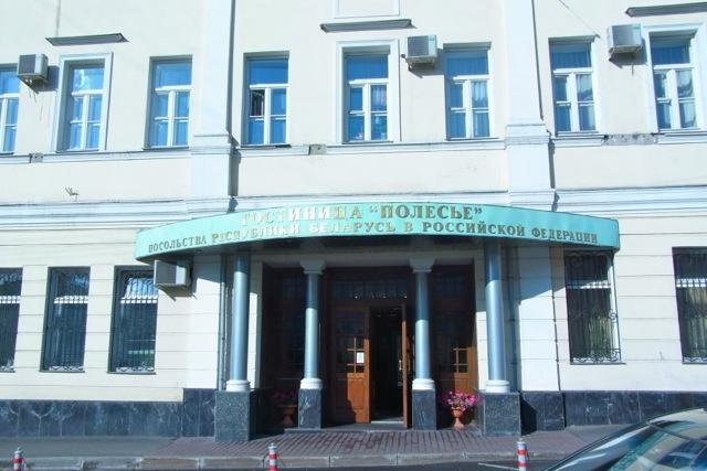Polesye Hotel