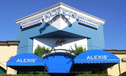 Alexis Greek Restaurant