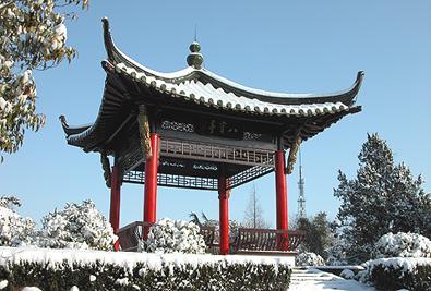 Babao Pavilion