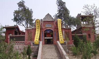 Hancheng Museum