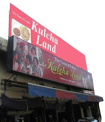 Kulcha Land