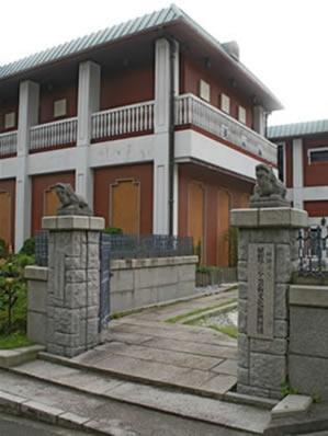 エンバ中国近代美術館