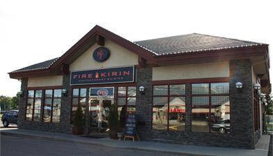 Fire Kirin