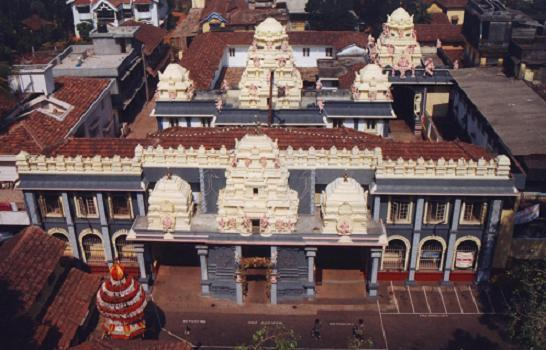 Shri Sharavu Mahaganapathi Temple