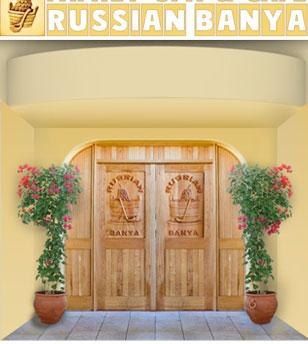 Russian Banya Spa