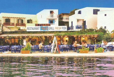 Yialos Taverna