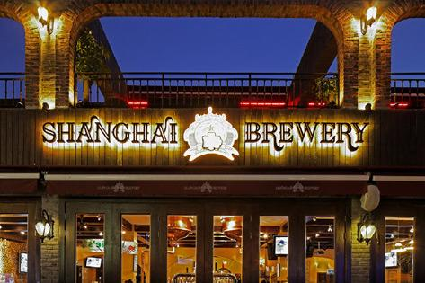 Shanghai Brewery II