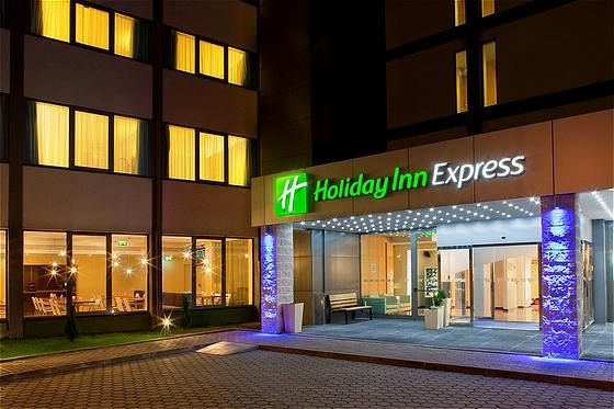 ‪Holiday Inn Express Lisbon Airport‬