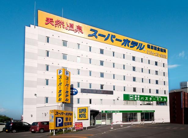 Super Hotel Kushiroekimae