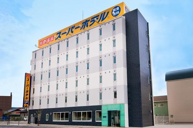 Super Hotel Oyama