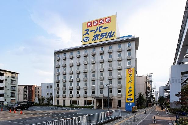 Super Hotel Kadoma