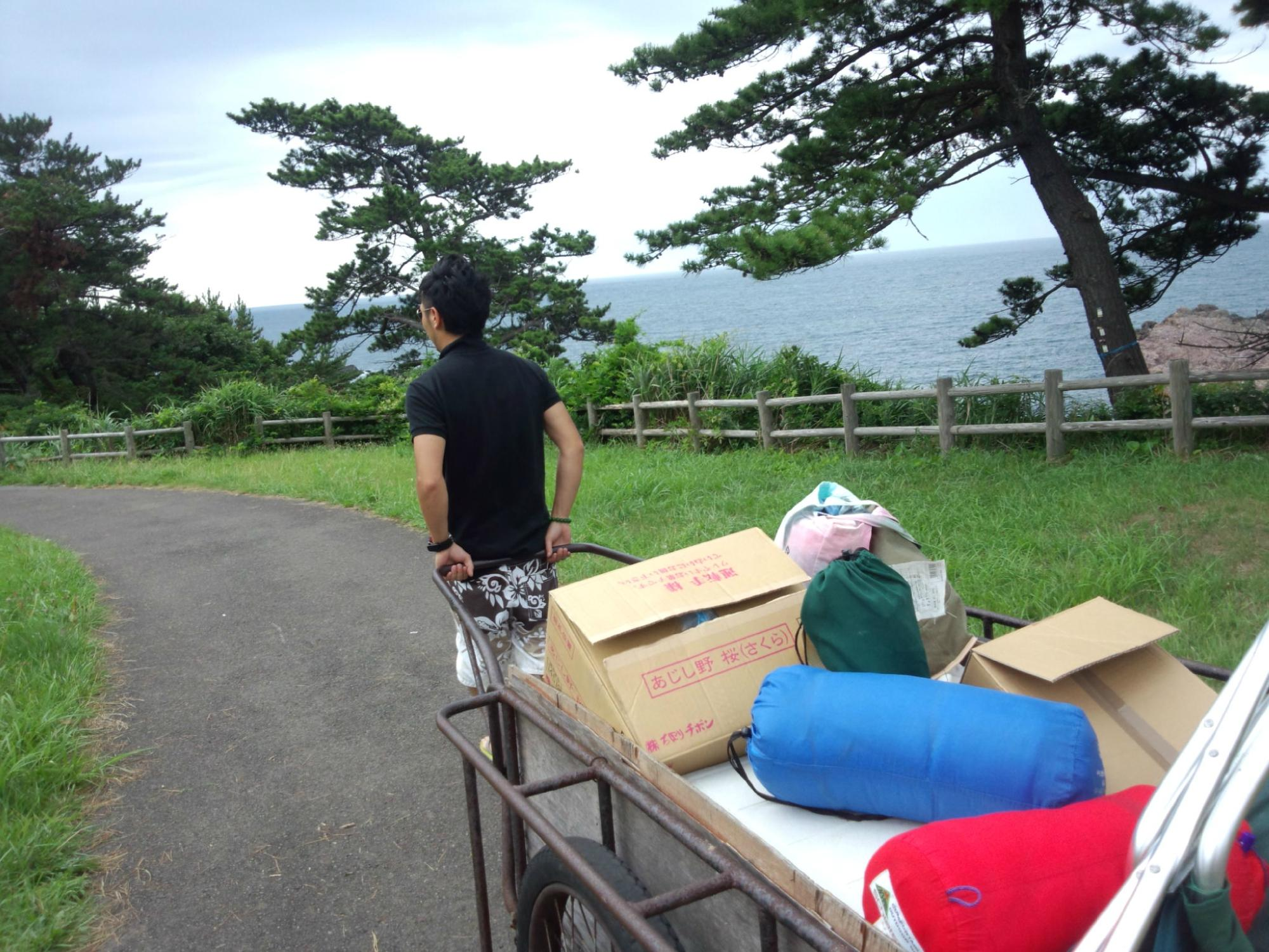 Oga Sakurajima Camp Ground
